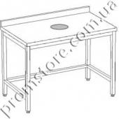 Стол производственный с отверстием для сбора отходов