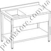 Стол производственный с ванной моечной